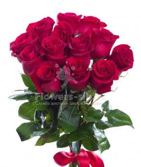 Заказать детский букет цветов в уфе нелидово доставка цветов