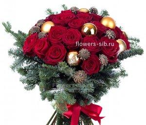 Доставка цветов дема уфа купить цветы в екатеринбурге розы по 20 руб